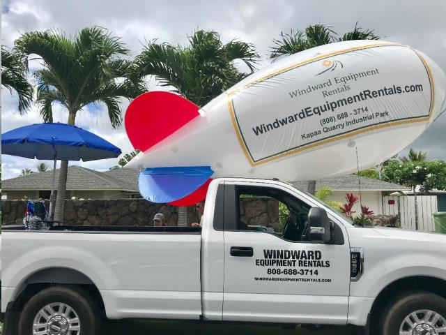 Where to find 15ft Event Blimp in Kaneohe